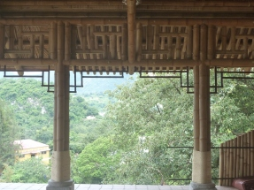 details of the intricate bamboo finishing